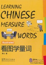 Learning Chinese Measure Words Illustrated