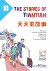 The Stories of Tiantian 1D