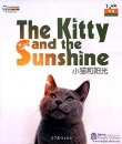 Cool Panda Chinese Big Book for Kids: Level 1 House & Home: The Kitty and the Sunshine