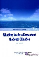 What One Needs to Know About the South China Sea (2nd Edition)