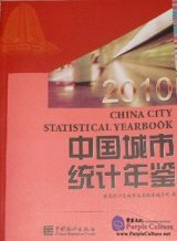 China City Statistical Yearbook 2010