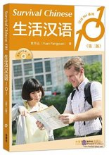 Survival Chinese 101 (2nd Edition)