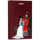 Chinese Classics: The Dream of Red Chamber