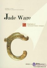Highlights of Auctioned Chinese Antiques: Jade Ware