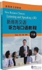 New Business Chinese Listening and Speaking II (with CD)