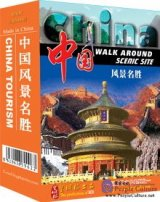 China: Walk Around Scenic Site
