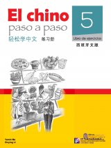 Easy Steps to Chinese (Spanish Edition) Workbook 5