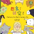 Phoenibird Picturebook (Level 3): Thinking Too Much Changes You