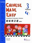 Chinese Made Easy (2nd Edition) Textbook 3: Simplified Characters Version