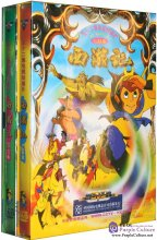 Xi You Ji (52 Television Animated Cartoon Serials, 8 DVDs)