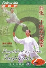 Simplified 24-From Taijiquan