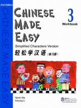 Chinese Made Easy (2nd Edition) Workbook 3: Simplified Characters Version
