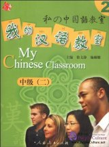 My Chinese Classroom Intermediate 2 (With CD)