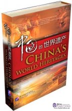 China's World Heritage (with 8 DVDs)