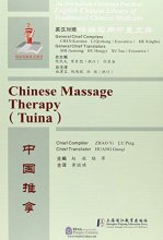 Chinese Massage Therapy (Tuina)