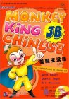 Monkey King Chinese (School-age edition) 3B (with 1 CD)