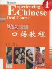 Experiencing Chinese Oral Course (1), with 1 CD