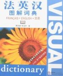 French-English-Chinese Visual Dictionary