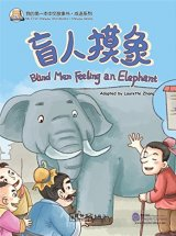 My First Chinese Storybooks: Chinese Idioms - Blind Men Feeling an Elephant