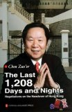The Last 1.208 Days and Nights Negotiations on the Handover of Hong Kong