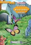Graded Readers for Chinese Language Learners (Folktales): The Butterfly Lovers