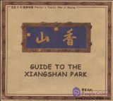 Painter's Tourist Map of Beijing: Guide to The Xiangshan Park