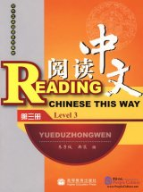 Reading Chinese this Way Level 3