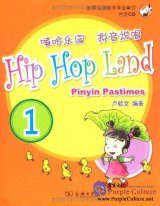 Hip Hop Land: Pinyin Pastimes Vol 1 - with CD