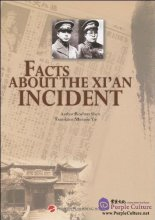 Facts About the Xi'an Incident