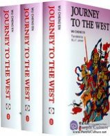 Journey to the West (3 Vols)