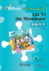 Rainbow Bridge Graded Chinese Reader: Level 2: 500 Vocabulary Words: Liu Yi the Messenger