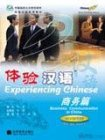 Experiencing Chinese: Business Communication in China (60-80 Hours) (Japanese edition) (with CD)