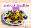 Learn to Cook Chinese Dishes: Meat