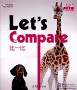 Cool Panda Chinese Big Book for Kids: Level 1 - Properties: Let's Compare