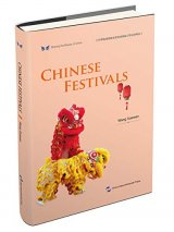 Sharing the Beauty of China: Chinese Festivals