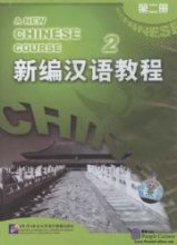 A New Chinese Course vol. 2 - CD