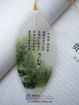 Leaf Vein Bookmark: Tang Poem: Greenish Willows