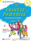 Chinese Paradise (English Edition) - Multimedia CD-ROM