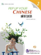 Pep up Your Chinese vol.2 - Textbook with 1CD