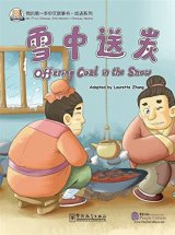 My First Chinese Storybooks: Chinese Idioms - Offering Coal in the Snow