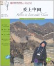 FLTRP Graded Readers 1A - Fallen in Love with China (with CD)