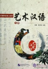 Art Chinese Part B