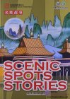 Chinese Classical Stories: Scenic Spots Stories