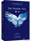 Chinese Modern Classics: The Promise Bird