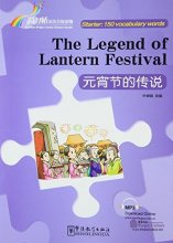 Rainbow Bridge Graded Chinese Reader: Starter: 150 Vocabulary Words: The Legend of Lantern Festival (with MP3)