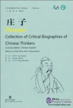 Collection of Critical Biographies of Chinese Thinkers