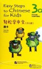 Easy Steps to Chinese for Kids (3a) Picture Flashcards