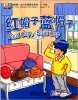 My First Chinese Storybooks (Ages 4-10): Red Cap,Blue Cap