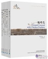 Famous Chinese Novels (5 vols set)