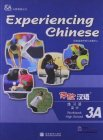 Experiencing Chinese - High School 3A Workbook